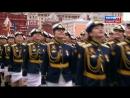 Парад Победы на Красной Площади 9 мая 2017 online-video-cutter