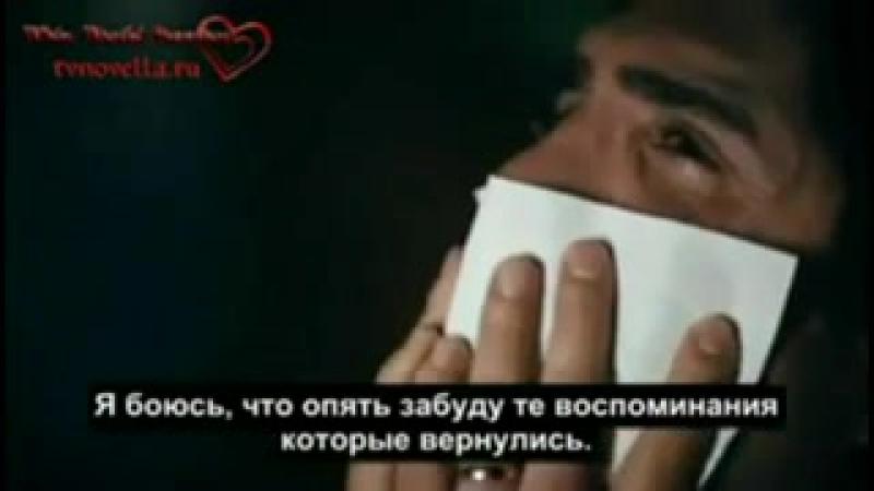 Evim Sensin Ты мой дом 2012 240