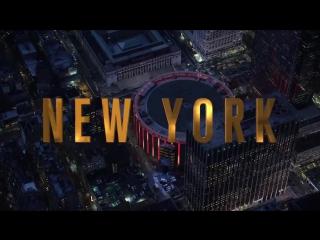 Добро пожаловать в Нью-Йорк! Промо-ролик к UFC 205.