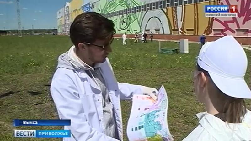 Вести Приволжье В городе Выкса появится гигантское граффити