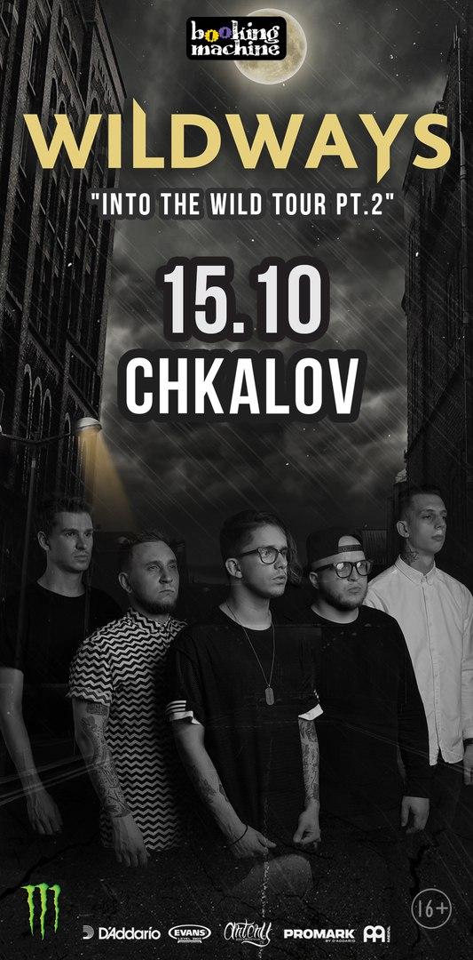 Афиша Владивосток Wildways :: 15 октября - Владивосток :: Chkalov