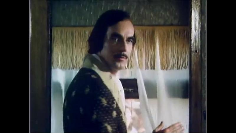 В старых ритмах. (1982)