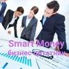 Smart Money Бизнес-цитатник Умный журнал
