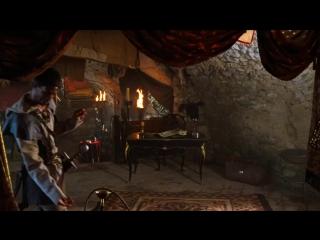 Подземелье драконов (2000)