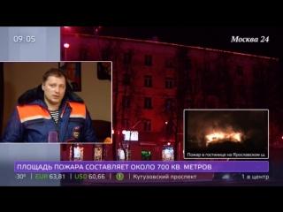 Около 100 тысяч человек остались без света из-за аварии в Люберцах