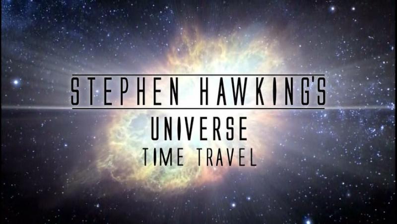Во вселенную со Стивеном Хокингом - Путешествие во времени (Time Travel)