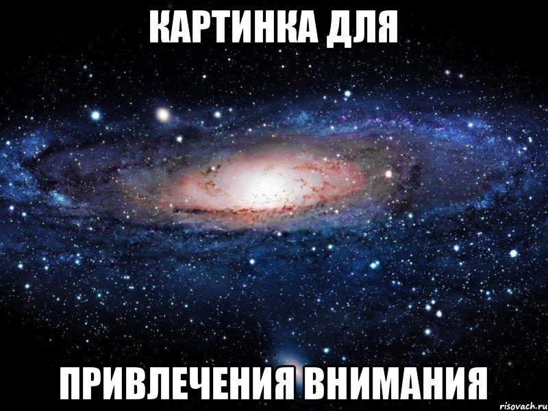 Артур Аветисян |