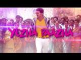 Mersal - Mersal Arasan Tamil Lyric Video