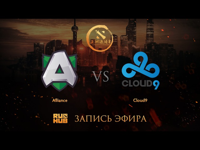 Alliance vs Cloud9, DAC 2017 EU Quals, game 3 [V1lat, Godhunt]