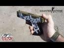Как сделать Glock 18 Wasteland Rebel Глок 18 в скине Пустынный повстанец CS:GO