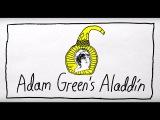 ADAM GREEN'S ALADDIN - FULL MOVIE (OFFICIAL)