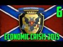 HOI4 Economic Crisis 2015 - Новороссия (6) Под Варшавой