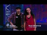 Танцы: Хип-Хоп 3 (Roshmond Patten - Dibs) (сезон 3, серия 12)
