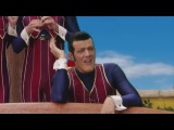 LazyTown - We Are Number One [German]