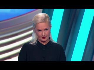 Comedy Баттл: Наталья Гарипова - О поклонниках и случайном сексе