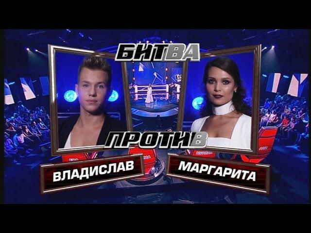 Владислав Курасов, Маргарита Опря Just a fool - Битвы – Голос Казахстана