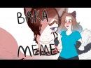 Baka|Meme