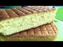 Самый лучший рецепт бисквита Нежный и очень вкусный бисквит