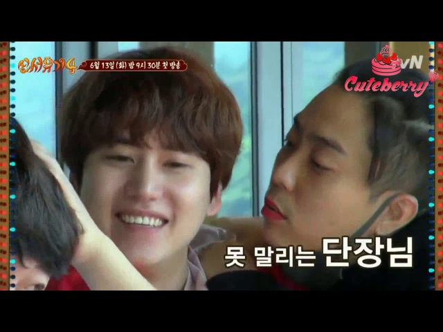 HD] 170602 신서유기4 예고(규현출연) New Journey to the West 4 preview with KYUHYUN