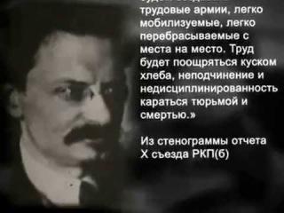 История России ХХ век. серия 52. Голод 20 х годов XX века