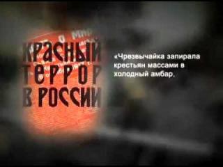 История России ХХ век. Серия 39. Кровью и голодом