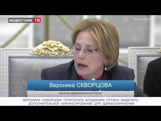 Медвестник-ТВ: Новости недели (№70 от 28.03.2017)