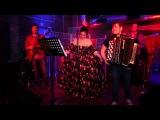 Фолк-рок группа Мариванна - Коробейники (Матрёха cover)