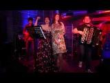 Фолк-рок группа Мариванна - Валенки (Пелагея cover)