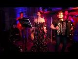 Фолк-рок группа Мариванна - Вишня моя (Пелагея cover)