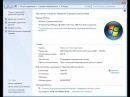 Активация Windows 7. Как сделать правильно