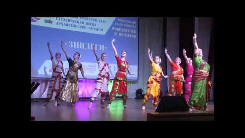 Гала-концерт IV открытого фестиваля искусств САФУ Студенческая весна Архангель ...