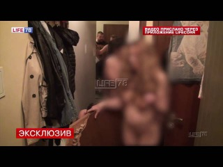 насилует проституток видео