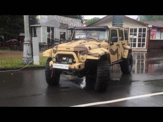 Jeep Wrangler Rubicon Ретрофест Сокольники Москва 2017