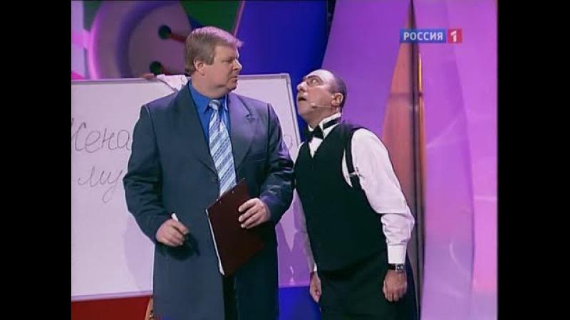 Кривое Зеркало Урок русского языка