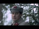 Военная разведка. Северный фронт 7 серия