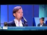 Олег Погудин интервью израильскому телевидению