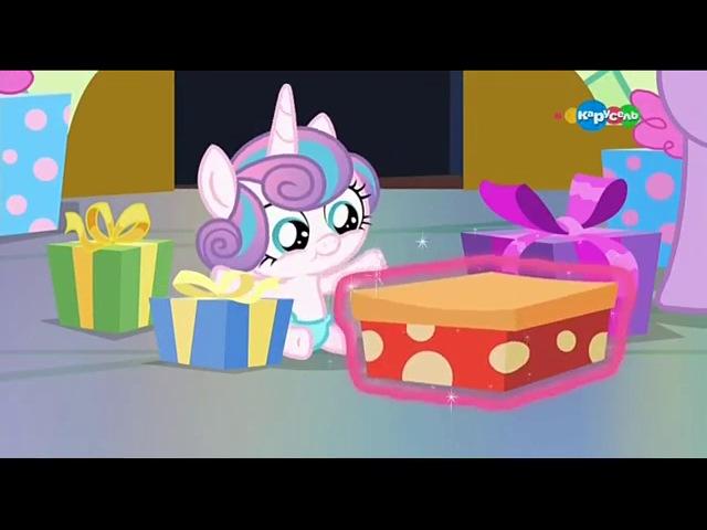 Мой маленький пони: Дружба - Это Чудо 7 сезон 3 серия