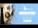[HBD Yuki Eiri] Amaya - Into the West [The Lord of the Rings OST / Annie Lennox RUS cover]