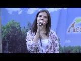 Любимая песенка Елены Фроловой