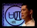 Шесть оздоровительных звуков комментарий ассоциации оздоровительного цигун КНР с переводом на русский