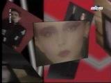 Jeanne Mas - En rouge et noir