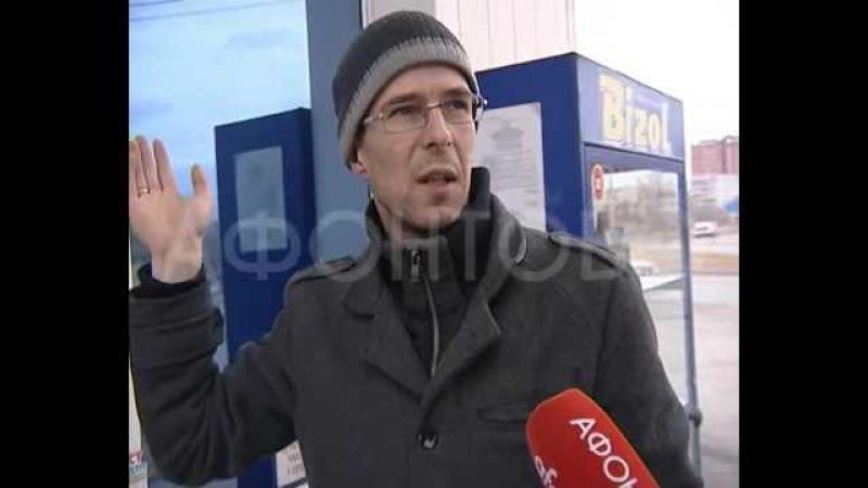 Масштабная проверка автозаправочных станций началась в Красноярске