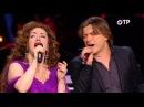 Тамара Гвердцители и БИ-2 Моя любовь