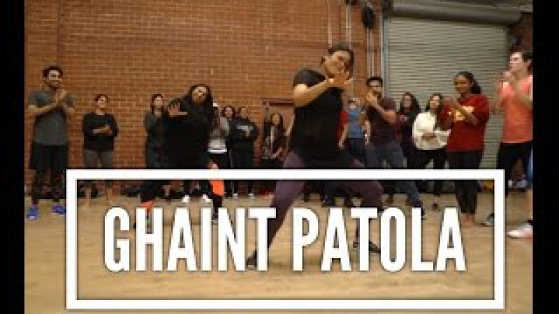 GHAINT PATOLA Bhangra Dance BHANGRAFUNK - Offlicence