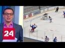 Будущие олимпийцы России и Канады сошлись на ледовой арене в Сочи