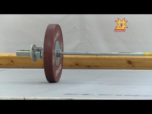 В Чебоксарах завершился Чемпионат России по тяжелой атлетике смотреть онлайн без регистрации