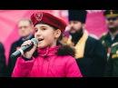 Елизавета Куклишина Юнармия Крым