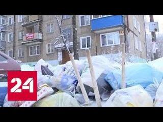 Мусорный коллапс в Кирове: кто превратил город в свалку?