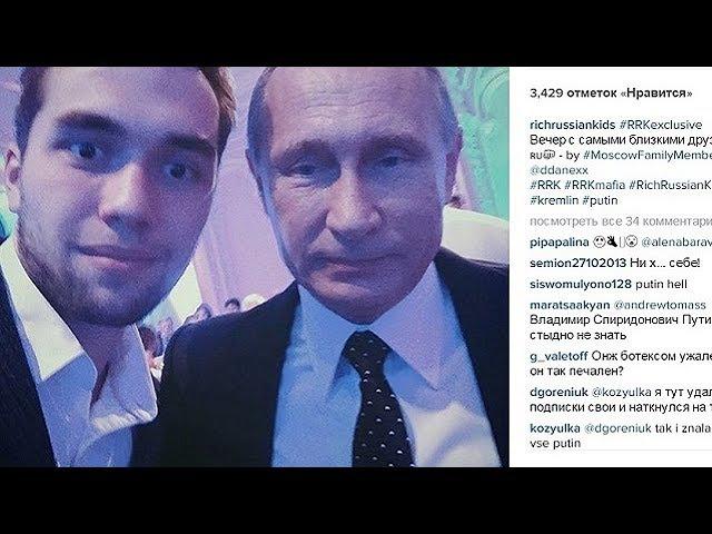 КАК ЖИВЁТ ЗОЛОТАЯ МОЛОДЁЖЬ РОССИИ?