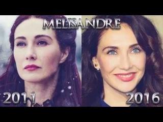 Игра престолов. до и после 2011 - 2016